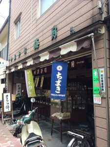 Japanese-style confectionery shop