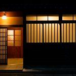 夜のKyoto Knot エントランス