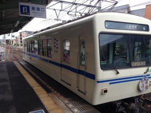 Eizan railway