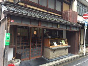 Imanishi-ken