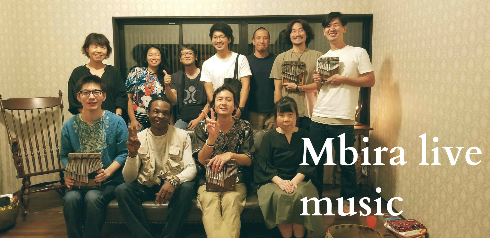 Mbira live in Kyoto Knot